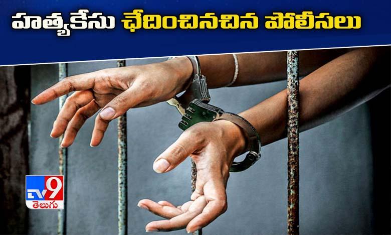 political uproar on sit investigation, SIT on Chandrababu regime: బాబు జమానాపై సిట్… ఏపీలో రాజకీయ దుమారం