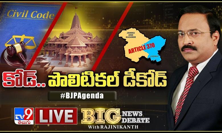 Today Gold and Silver Rates in Hyderabad, కన్ఫ్యూజ్ చేస్తున్న బంగారం ధర.. ఏం జరుగుతుందంటే ?