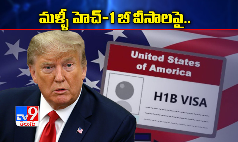 Trump India Visit : CM KCR to visit Delhi over US President India Tour, Trump India Visit : ట్రంప్‌తో కేసీఆర్ మాటామంతి..