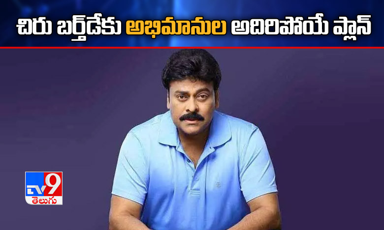 Radhikaa Sarathkumar to host Kaun Banega Crorepati's Tamil version for women and titled Kodeeshwari, రాధికా 'వెరైటీ కౌన్ బనేగా కరోడ్పతి'..! వివరాలివే..!