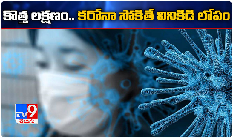 Photo Galleries of Today Latest Telugu News, ఫోటో గ్యాలరీ