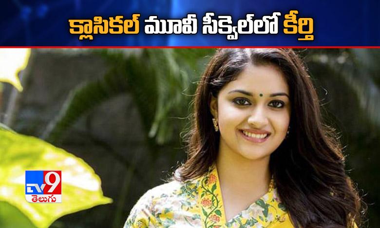 Bigg Boss Season 4 Telugu, 'బిగ్బాస్ 4'లో 'నగ్నం' బ్యూటీ..!