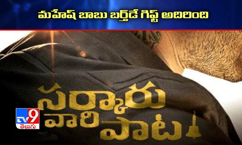 Today Gold Rate in Hyderabad, దంతెరాస్కి పసిడి జోరు..! ఈ రోజు ధరెంతంటే..?