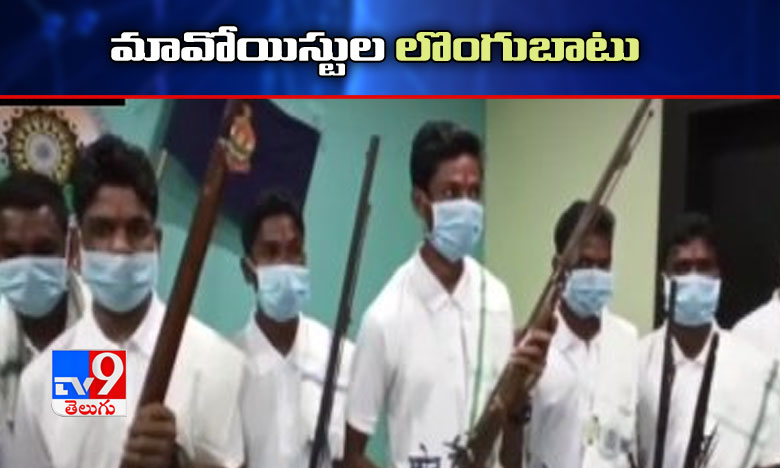 DeraBaba perole plea rejected, డేరాబాబాకు నో బెయిల్