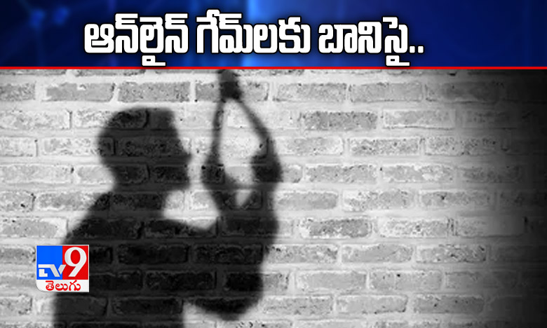 Breaking News in Telugu, హోమ్