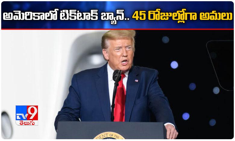 National News in Telugu, జాతీయం