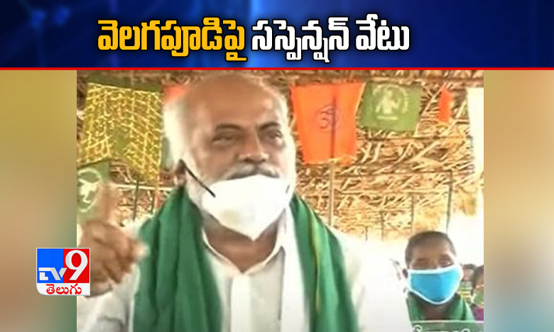 "Earthquake Disaster Risk Index Report, ప్రమాదపు అంచున ""బెజవాడ""…!"