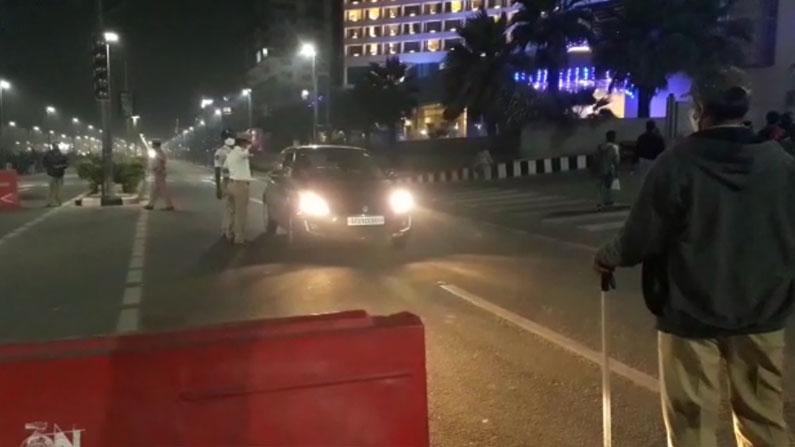 vizag 1 December 31, 2020 Celebrations: Traffic restrictions enforced on Visakhapatnam Beach Road, Special Surveillance Police - Visakhapatnam traffic restrictions on December 31st night 2020 on beach road