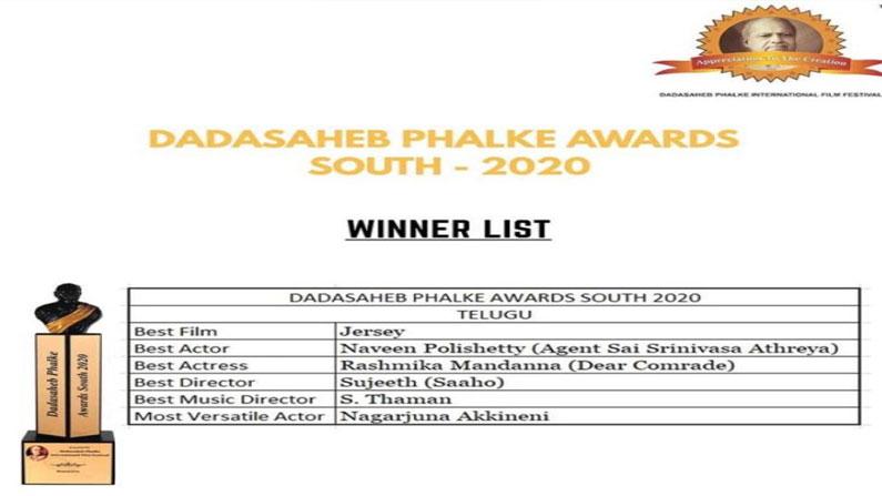 Dada Saheb Palke 2020 Dadasaheb Phalke award winners: 'Jersey' as South's best film .. Naveen Polisetti as Best Actor