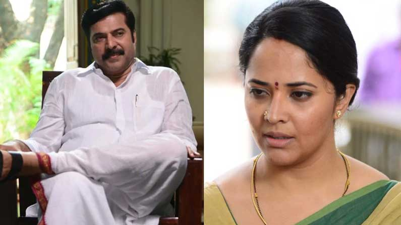 Anasuya Mammooti 1 Anasuya: Anasuya noise in the South is not normal .. Beauty anchor who received a call from Maliwood .. - Anchor Anasuya Got Offer In Malayalam Movie Anasuya Acting In Mammootty Movie Raviteja Khiladi Movie