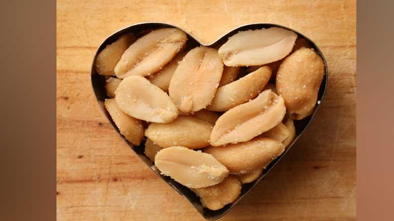 Heart 1 Health: Health Benefits With Peanuts - Health Benefits With Peanuts - Health Benefits With Peanuts