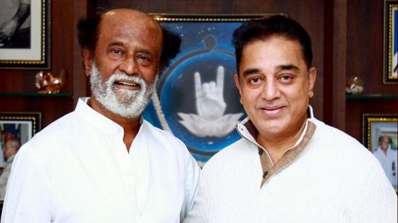 Kamal-and-Rajini