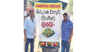 hyderabad biryani only for rs 60 in uppal chowrasta 1