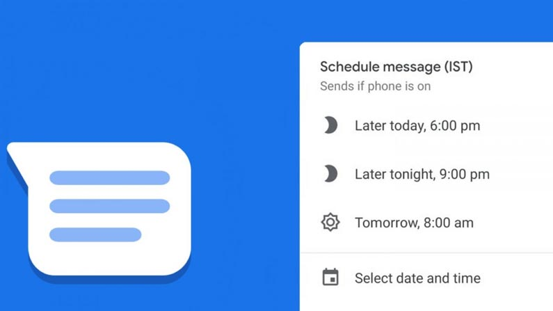 message Google Messages: Google Messages coming up with another new feature .. Do you know the benefits of 'Schedule'? - Google Messages New Feature Called Schedule
