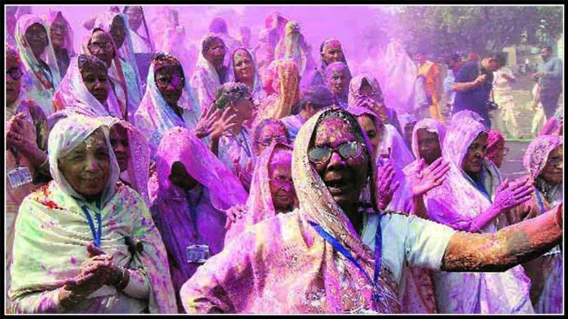Holi a Joyful and Colorful Festival, Holi Festival