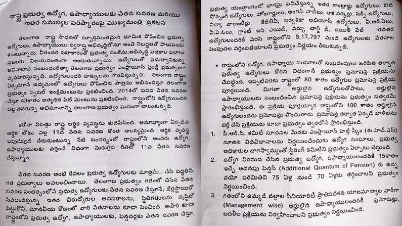 Kcr About Prc