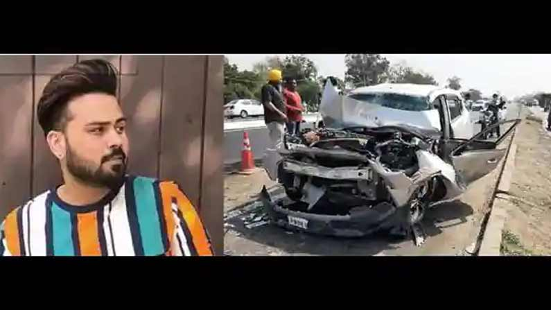 Singer Died In Accident