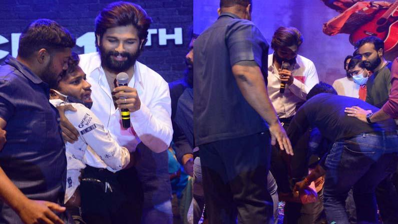 bunny Tuned fan .. Fans surrounding Bunny on stage .. Stylish star impatient .. - hero allu arjun fans irritate bunny at karthikeya chaavu kaburu challaga movie pre release event