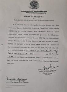 Acb On Narendra Arrest
