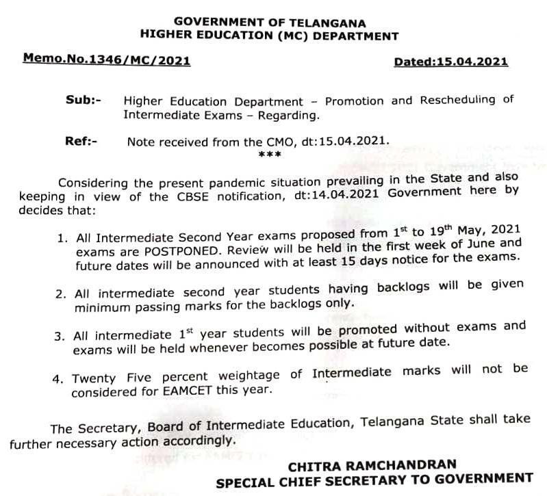 Inter Exams Cancelled