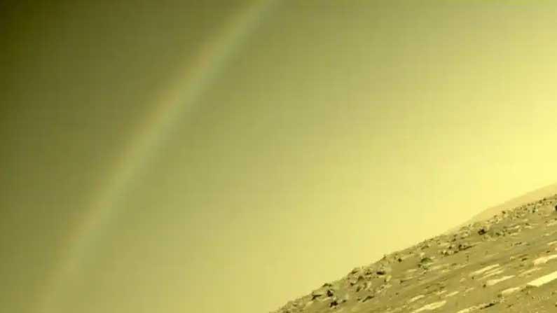 Rainbow In Mars