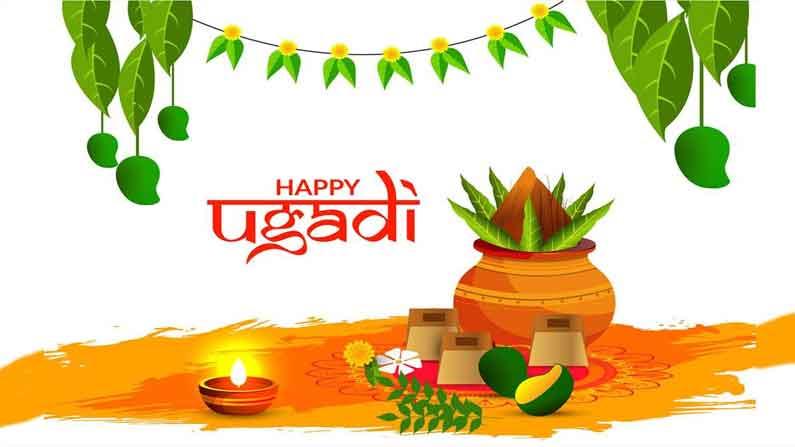 Happy Ugadi 1