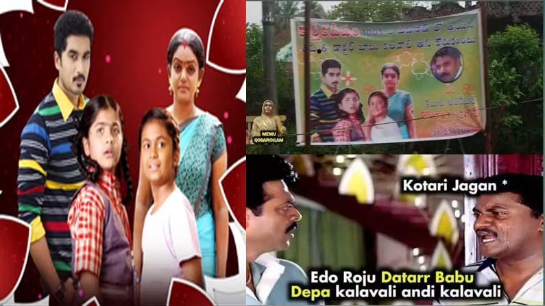 Karthika Deepam 2