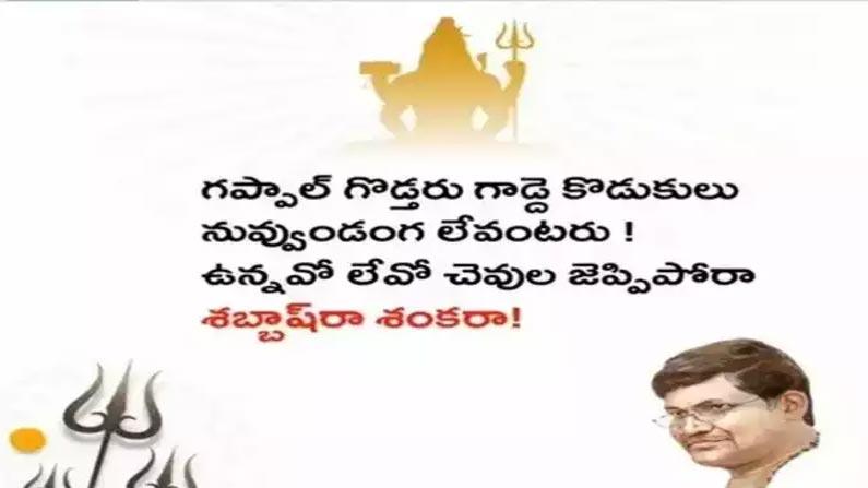 Tanikella Bharani Face Book