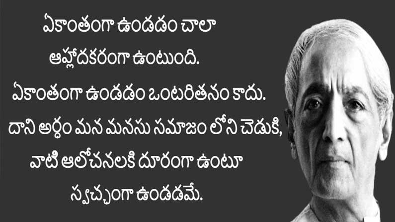 Jiddu Krishnamurthy 1