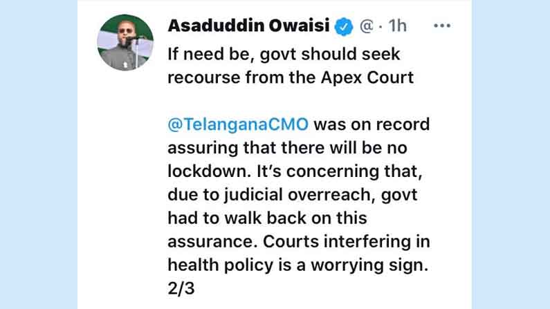 Owaisi Comments