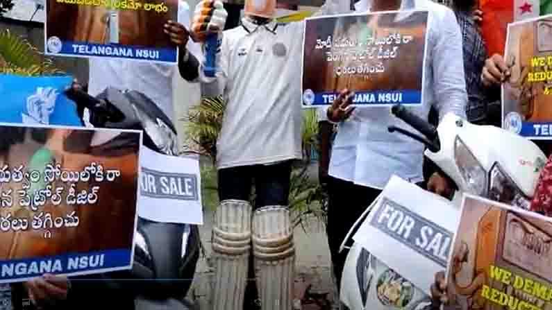 Congress Protest 2