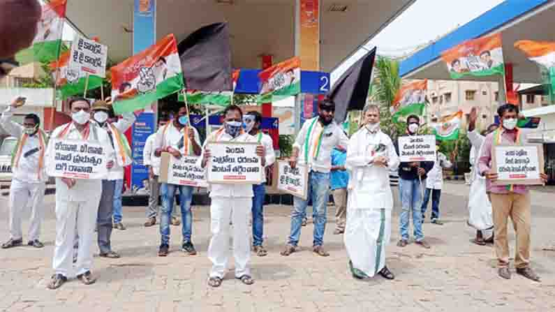 Congress Protest In Kadapa
