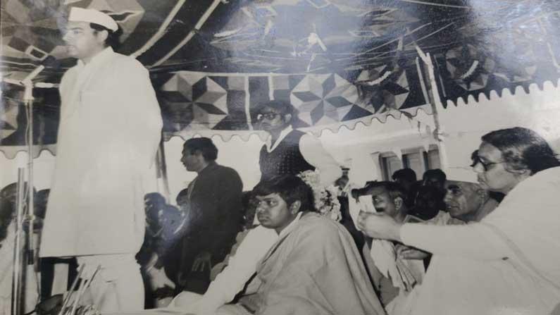Siddhartha Reddy
