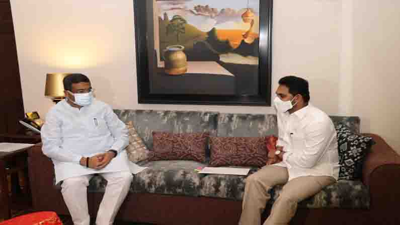 Ys Jagan Meets Dharmendra Pradhan
