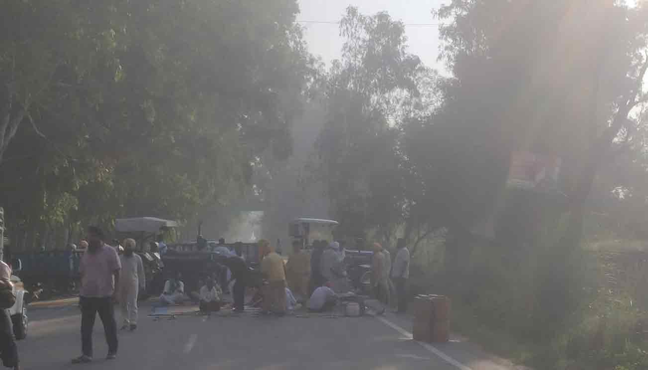 Haryana 2